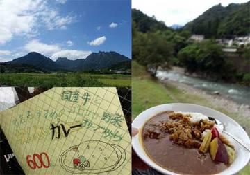 150916裏妙義から南牧村.jpg