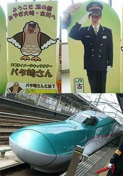 160512古川駅.jpg