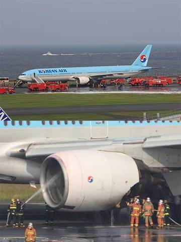 160528大韓航空が火を噴いたc.jpg