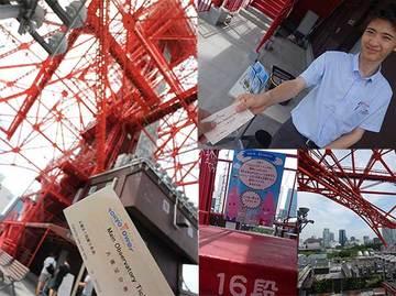160611東京タワーb.jpg