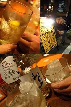 160613五反田Bar.jpg