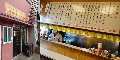 170124赤坂飯店b.jpg