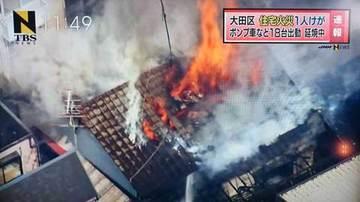 170316火事b.jpg