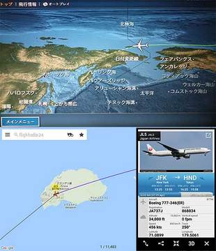 170525日本へ飛行中d.jpg