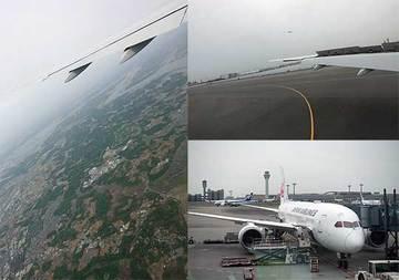 170525日本へ飛行中n.jpg
