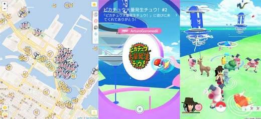 170811横浜ポケモン騒ぎb.jpg