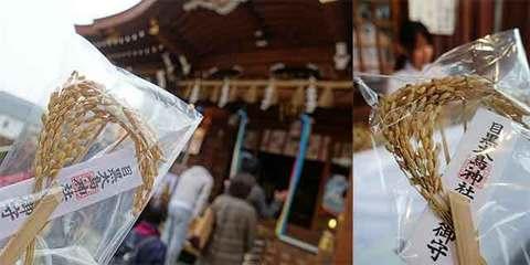 171201目黒大鳥神社.jpg
