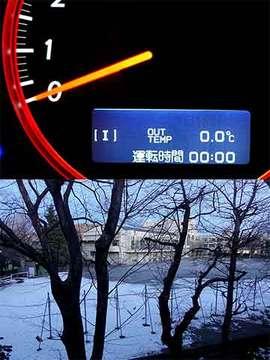 180127寒い朝.jpg