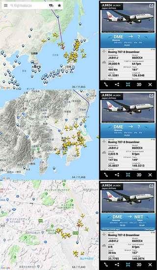 180706日本代表チャーター便.jpg