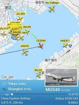 181026満月A330データ.jpg