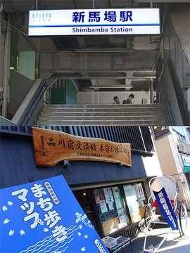 181219旧東海道歩きa.jpg