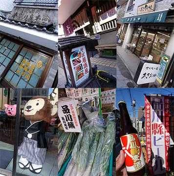 181219旧東海道歩きc.jpg